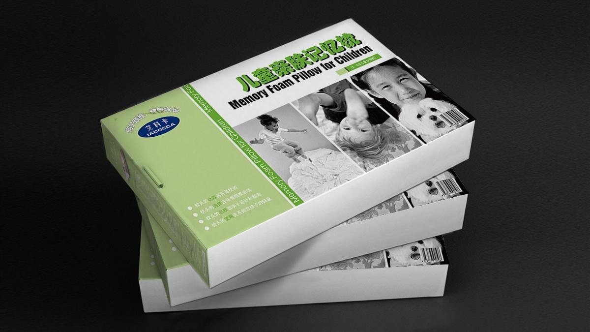IACOCCA 儿童亲肤记忆枕产品包装设计   摩尼视觉原创