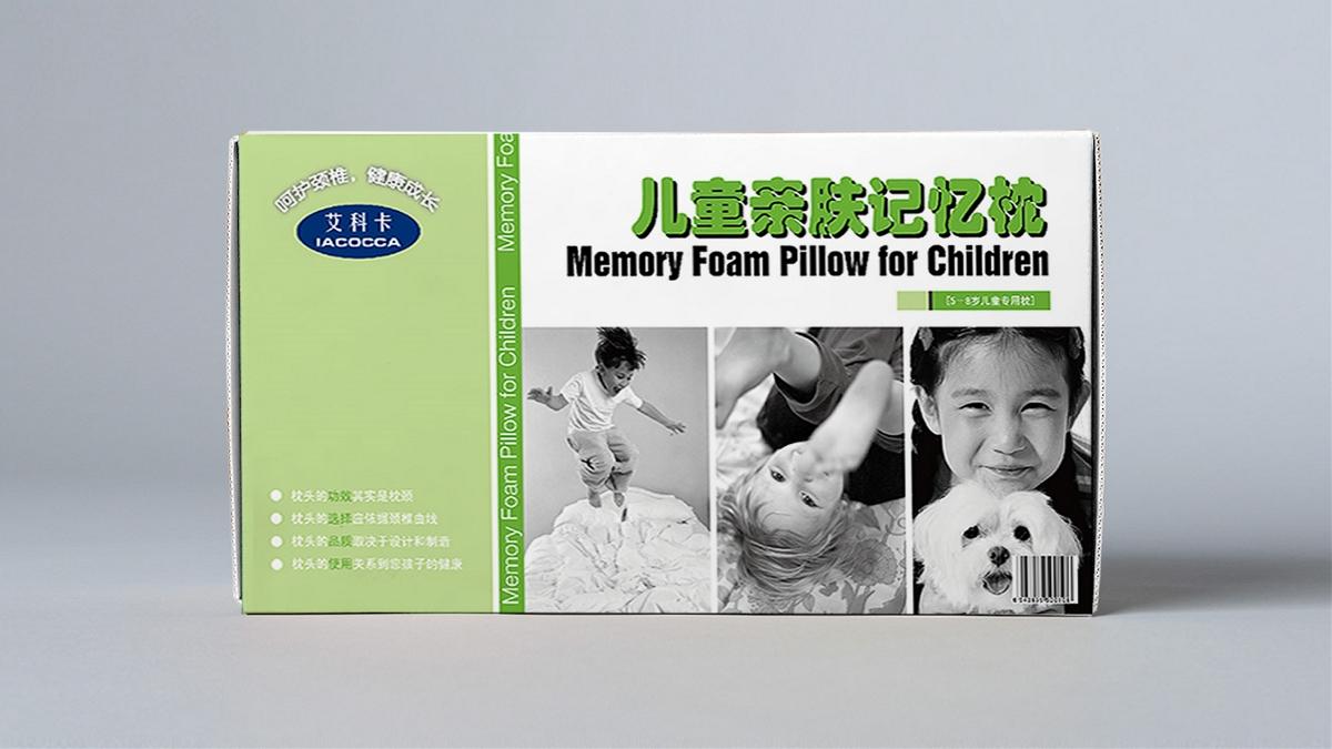 IACOCCA 儿童亲肤记忆枕产品包装设计 | 摩尼视觉原创