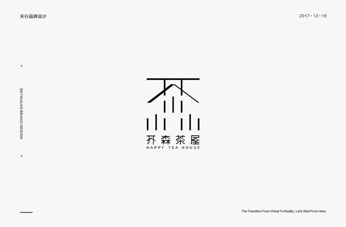 2017 - 精选总结