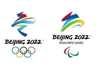 北京冬奥会标志设计发布 风头强劲盖过平昌冬奥
