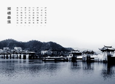 才华有限 | 潮州文化