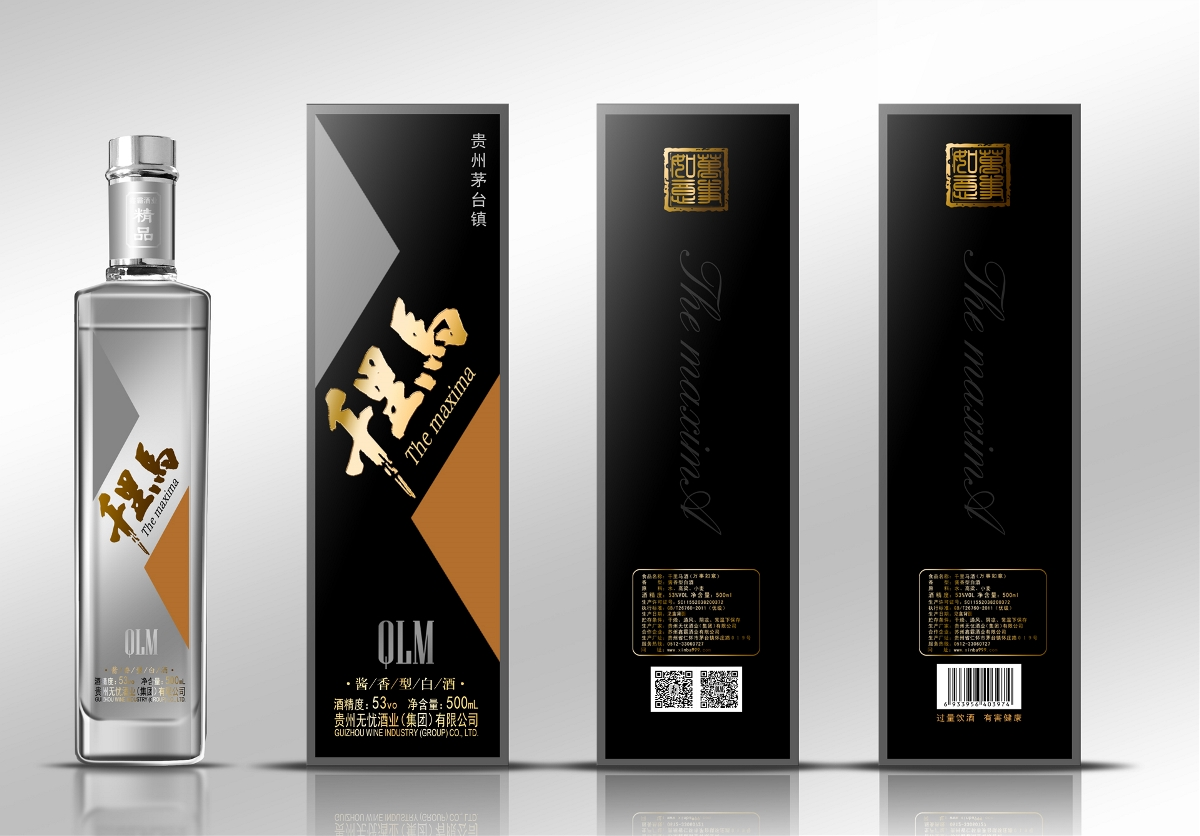 【汇包装】千里马酒包装设计