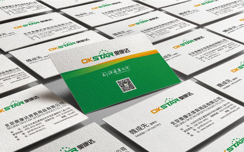北京奥康达体育品牌全案设计-乐亚凯