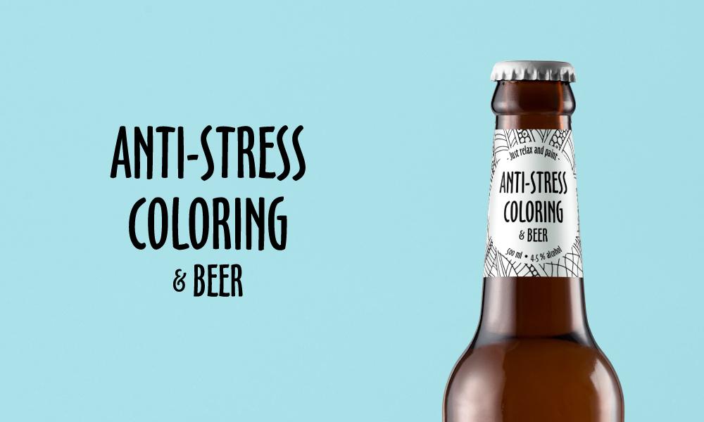 Anti-stress Coloring & Beer | 摩尼视觉分享