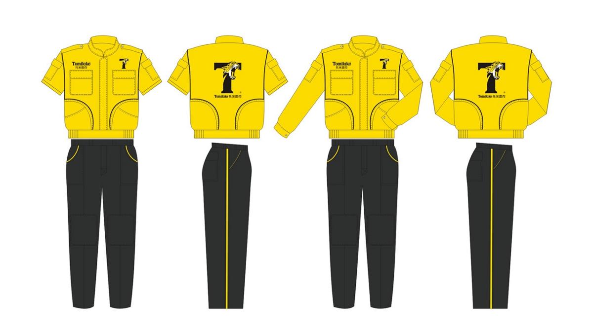 托米雷克 暖通产品品牌形象升级设计