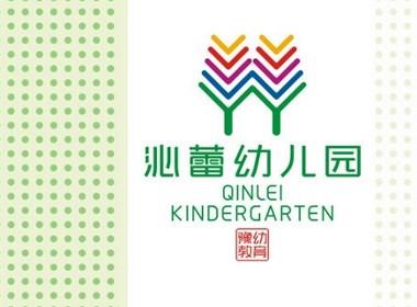 豫幼教育*郑州市二七区沁蕾幼儿园 品牌形象设计