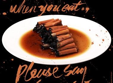 一组试验作品:禁烟海报之饭菜茶系列