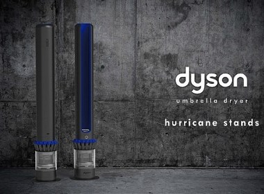 Dyson雨伞烘干机