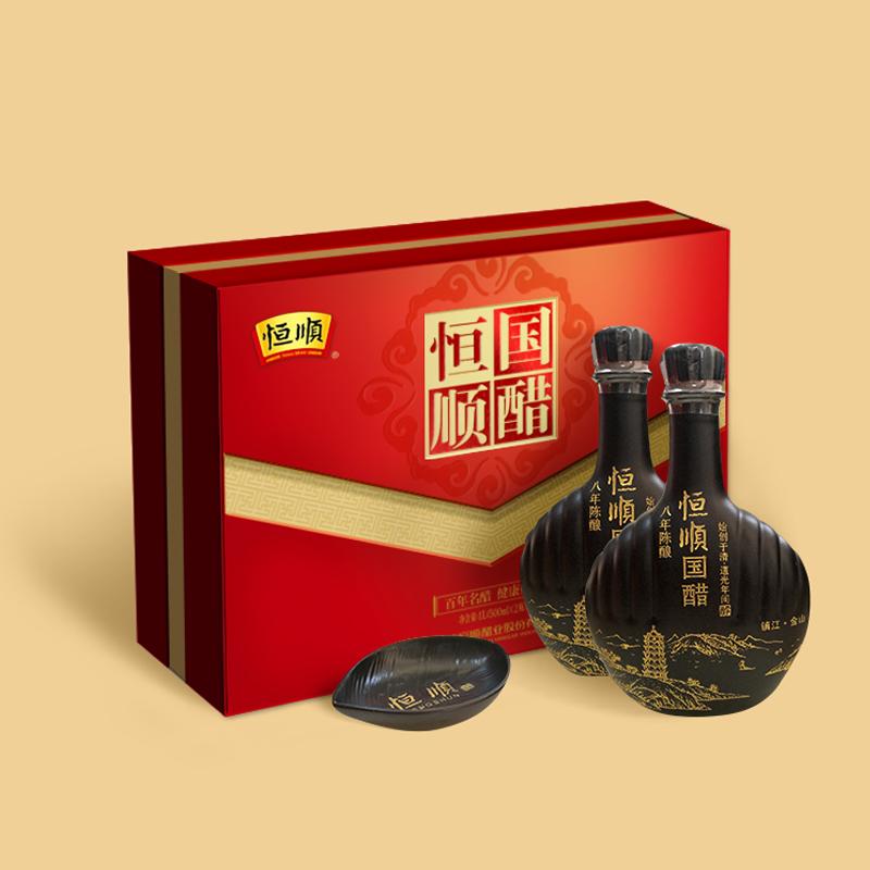 【汇包装】恒顺醋礼盒包装设计