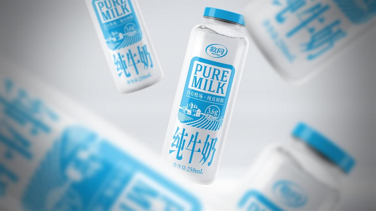 牧同3.6g乳蛋白纯牛奶包装设计 | 摩尼视觉原创