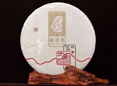 融云号布朗山古树茶(生熟)绵纸包装设计