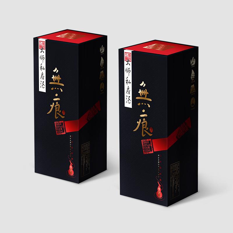 【汇包装】大师酒包装设计