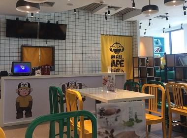 品深设计:饭猩人 O2O餐饮品牌饭猩人白领快餐店