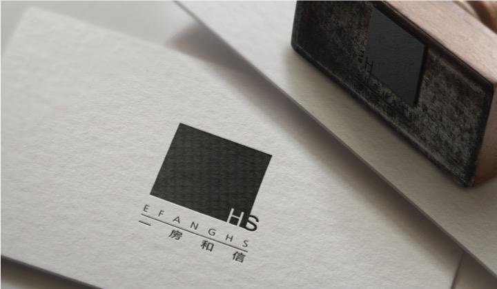 一房和信logo设计,vi设计,北京logo设计,北京vi设计