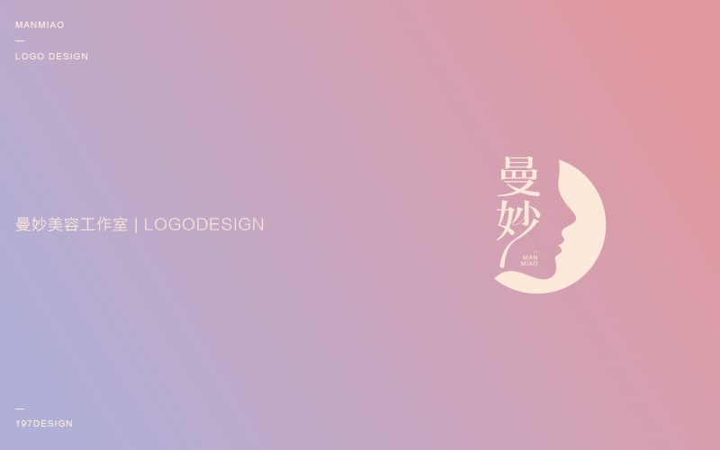 197DESIGN—标志设计