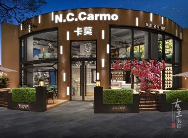 成都专业咖啡厅设计案例赏析《卡莫咖啡厅》