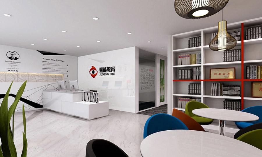 四川培训机构设计公司 四川培训机构装修公司《聚能教育机构》