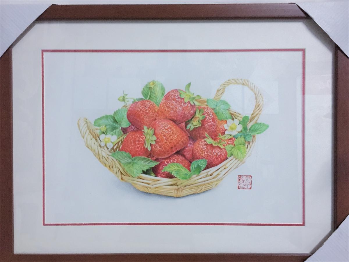 写实彩铅画:《草莓》