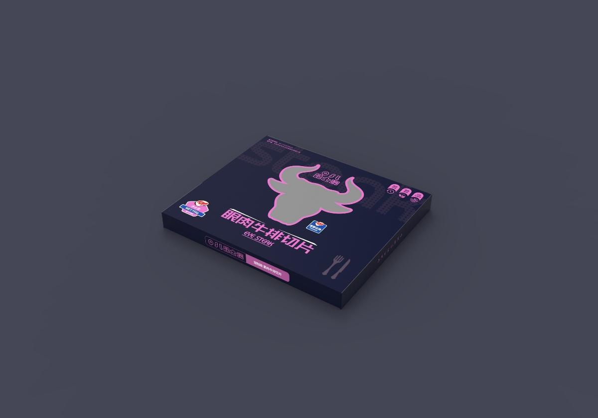 【汇包装】牛排盒包装设计