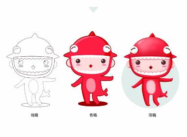 一款鱼类吉祥物的飞机稿(^_^)