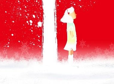 圣诞,我不愿只有我一人