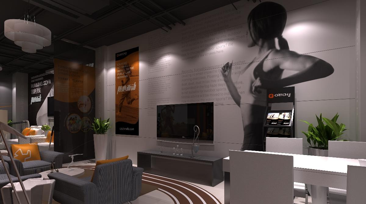 家居智能沙发vis设计/展厅设计/卖场空间设计