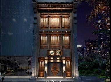 成都中餐厅装修,成都中餐厅设计公司《问鼎中餐厅》