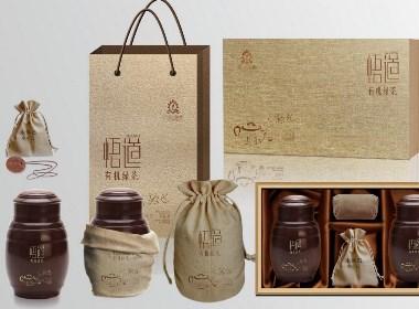 茶叶包装设计  罐体设计 惟乔品牌