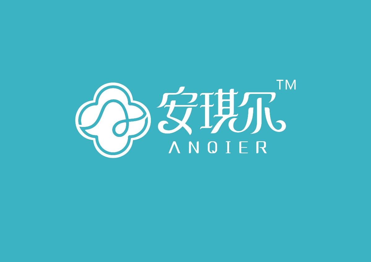 安琪尔品牌设计