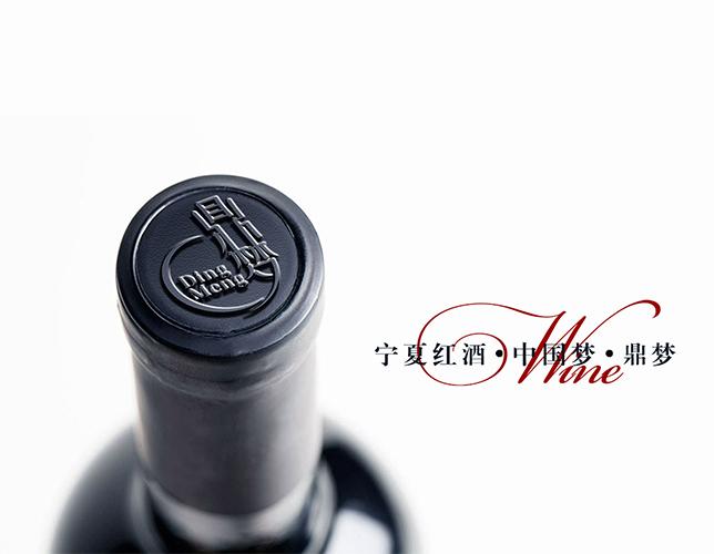 鼎梦 红酒品牌&包装设计
