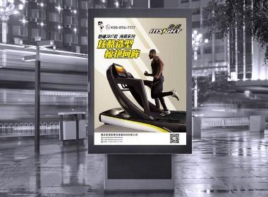 知行天下出品:运动器械海报