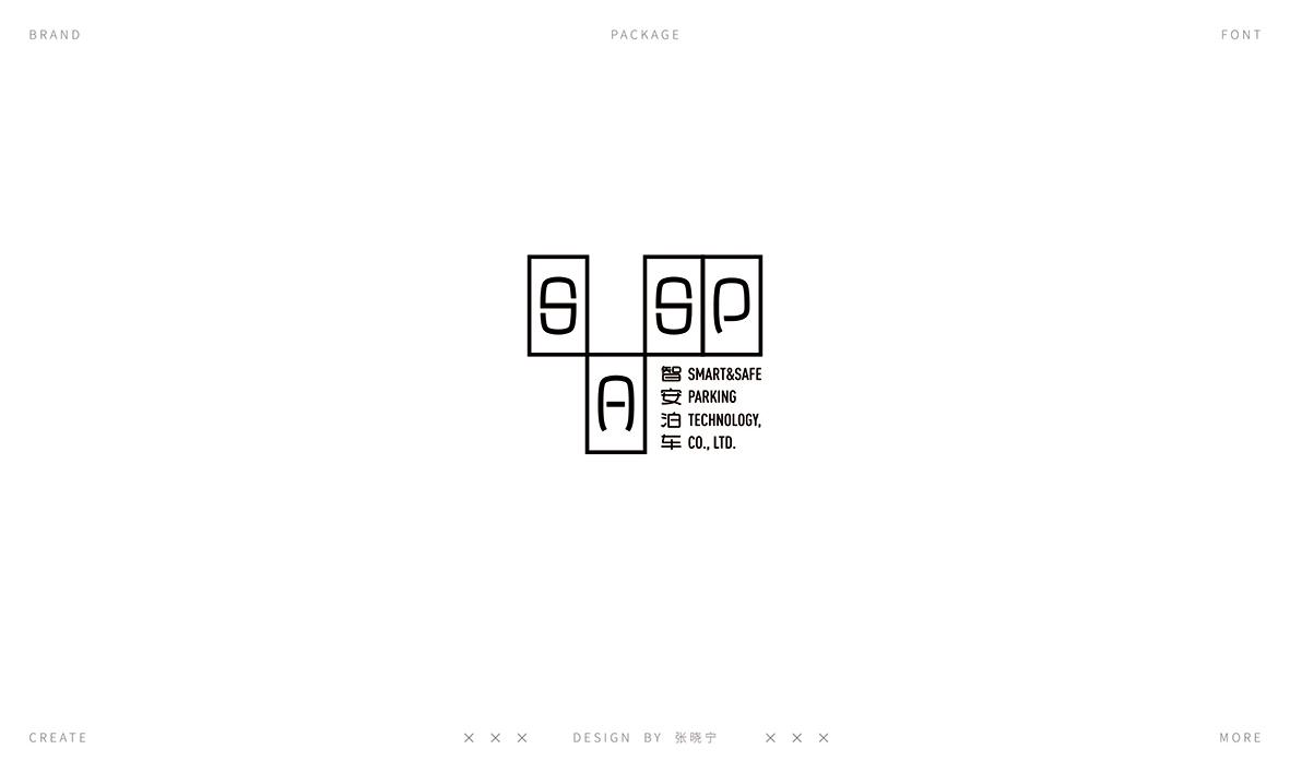 LOGO与字体设计精选-01