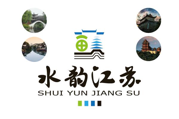 江苏旅游logo设计(天蓝草绿景儿美,有缘用心缘在此)