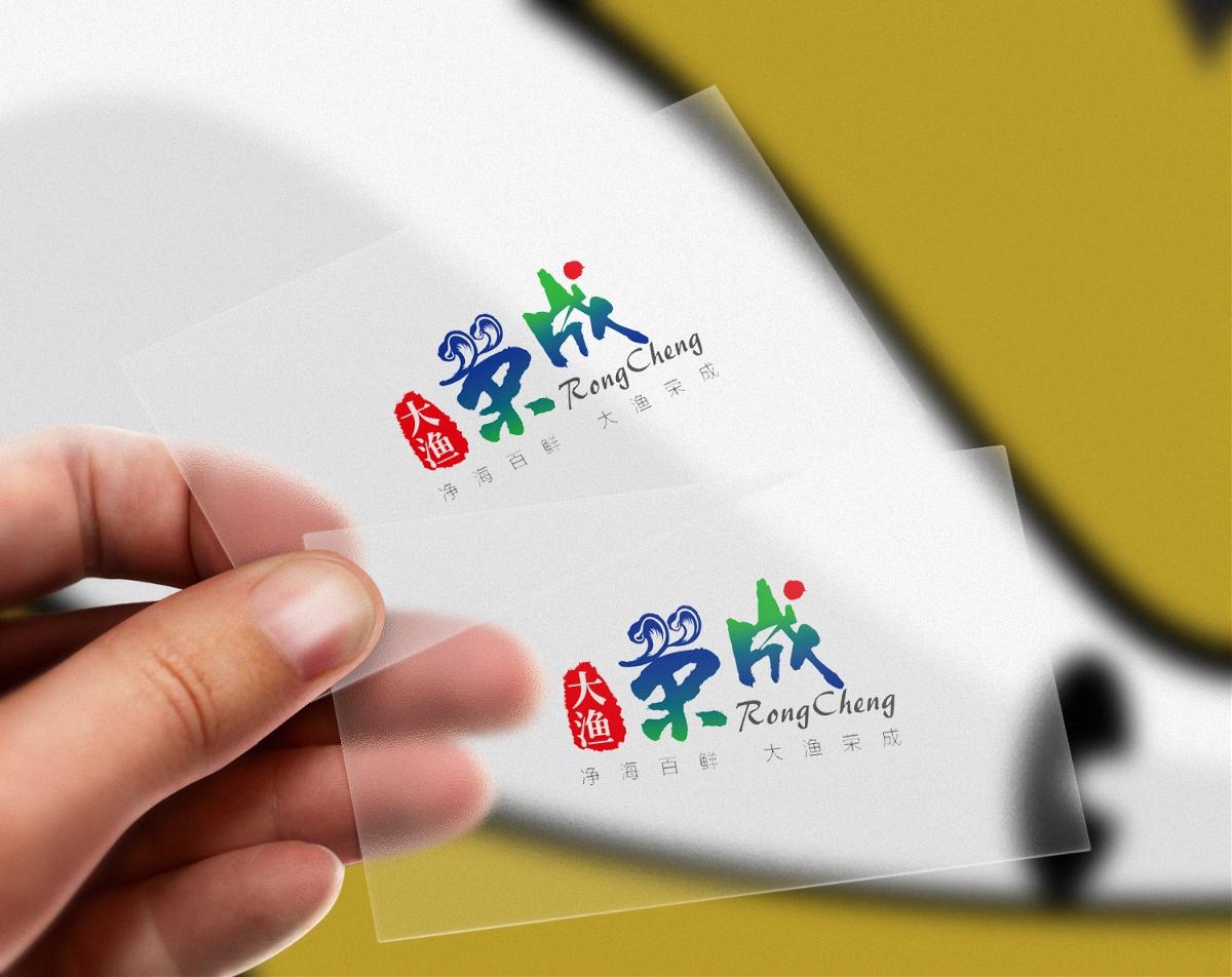 威海标志设计/logo设计公司/烟台标志设计公司-惟乔品牌
