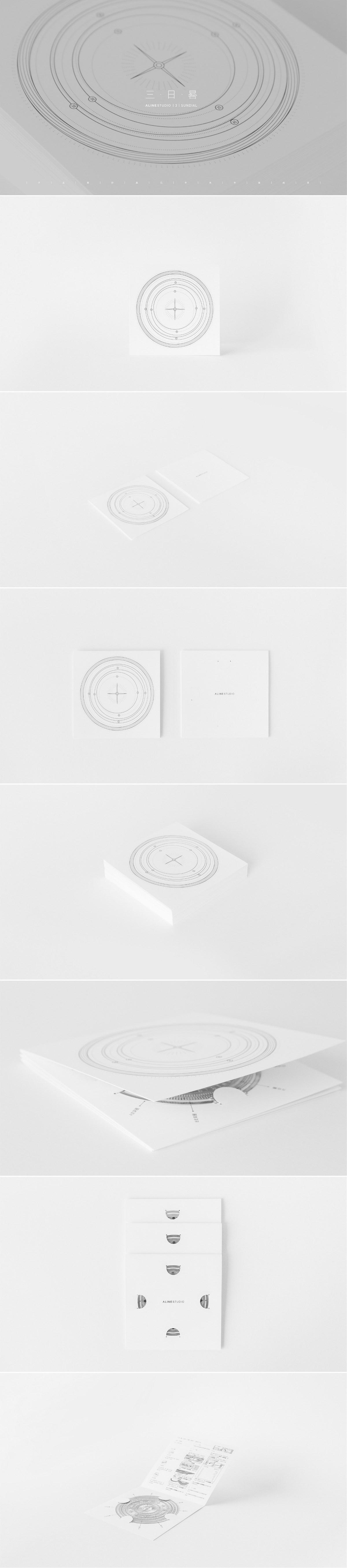礼品设计-三·日·晷 ALINESTUDIO出品