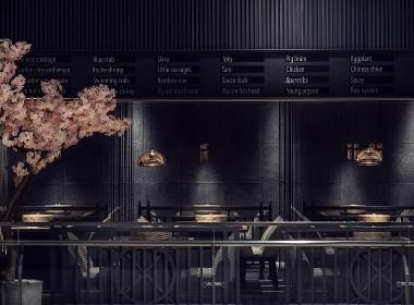 亭上草漫漫,烟雨桃花灿 |蒸锅瘾餐厅