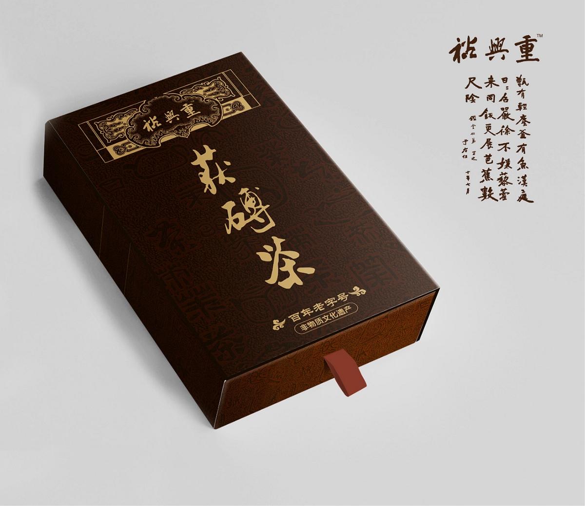 百年老品牌茯砖茶包装设计