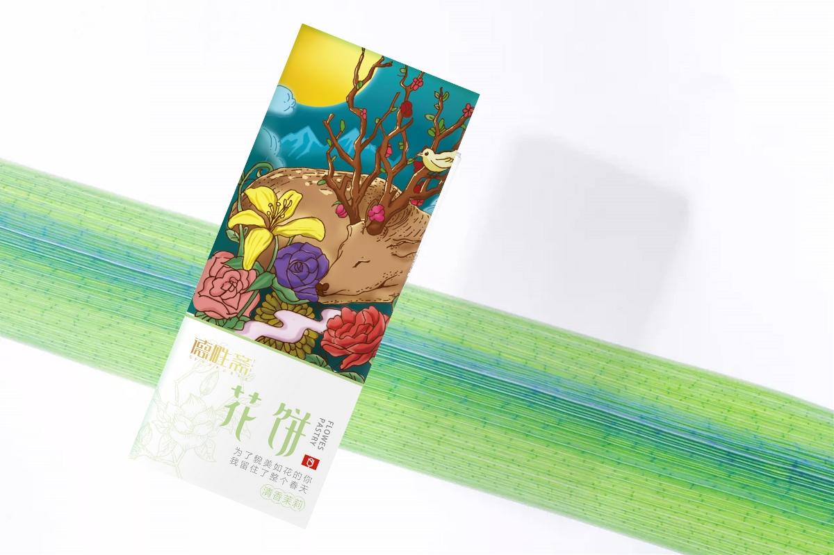 -德胜斋品牌设计-花饼包装设计