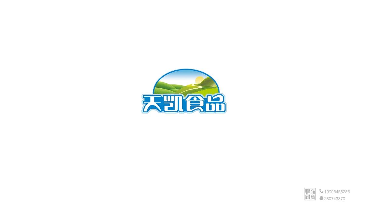 年终60组标志logo整理/惟乔品牌原创