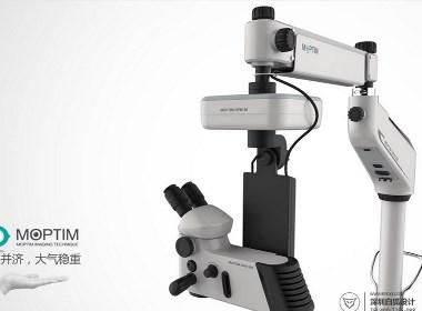 医疗产品设计_手术显微镜设计