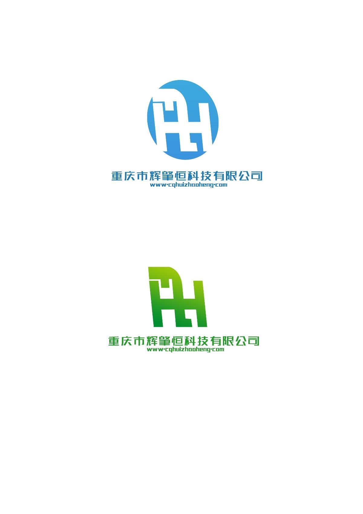 重庆辉肇恒科技有限公司