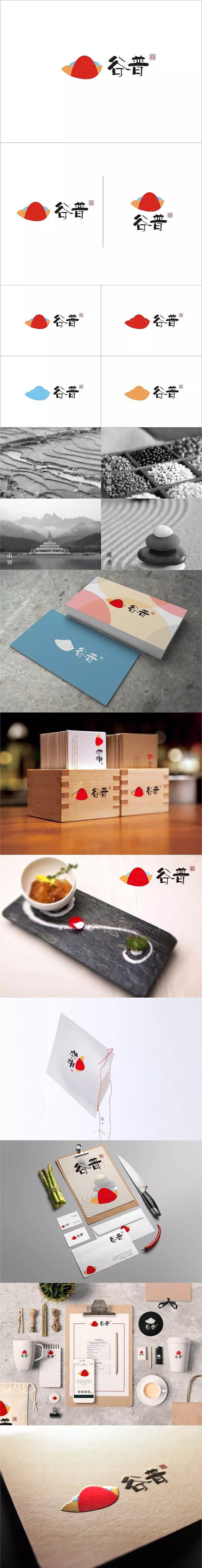 品深设计:安徽芜湖谷普酒店标志升级设计