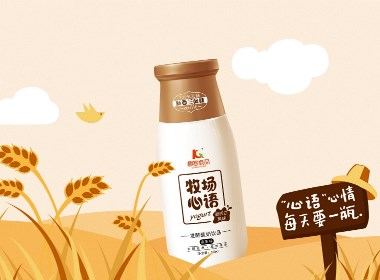 牧场心语 酸奶系列包装设计