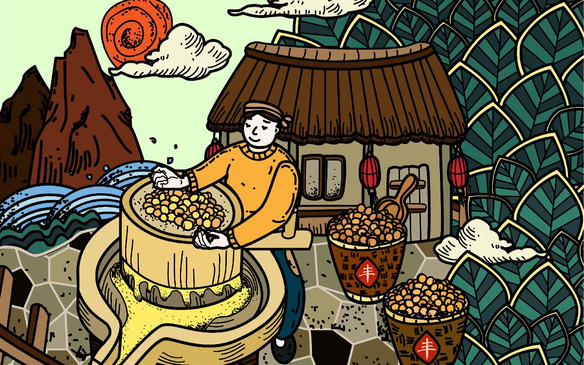 【优行创意】清痘品牌豆类系列产品包装设计