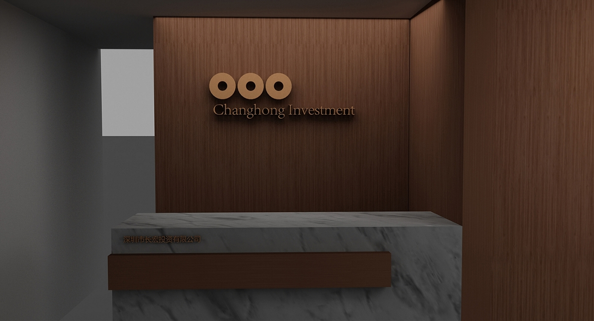 【主振品牌设计】-深圳著名的VI设计公司SI设计公司
