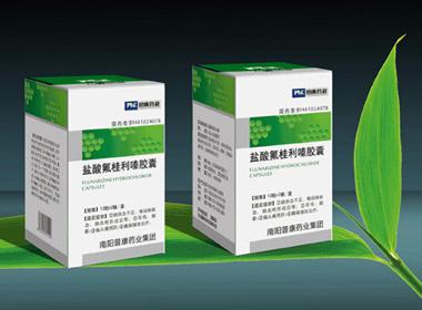 药品包装设计/医药包装/医疗包装