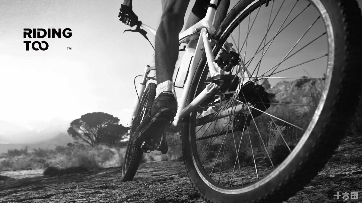 Riding Too