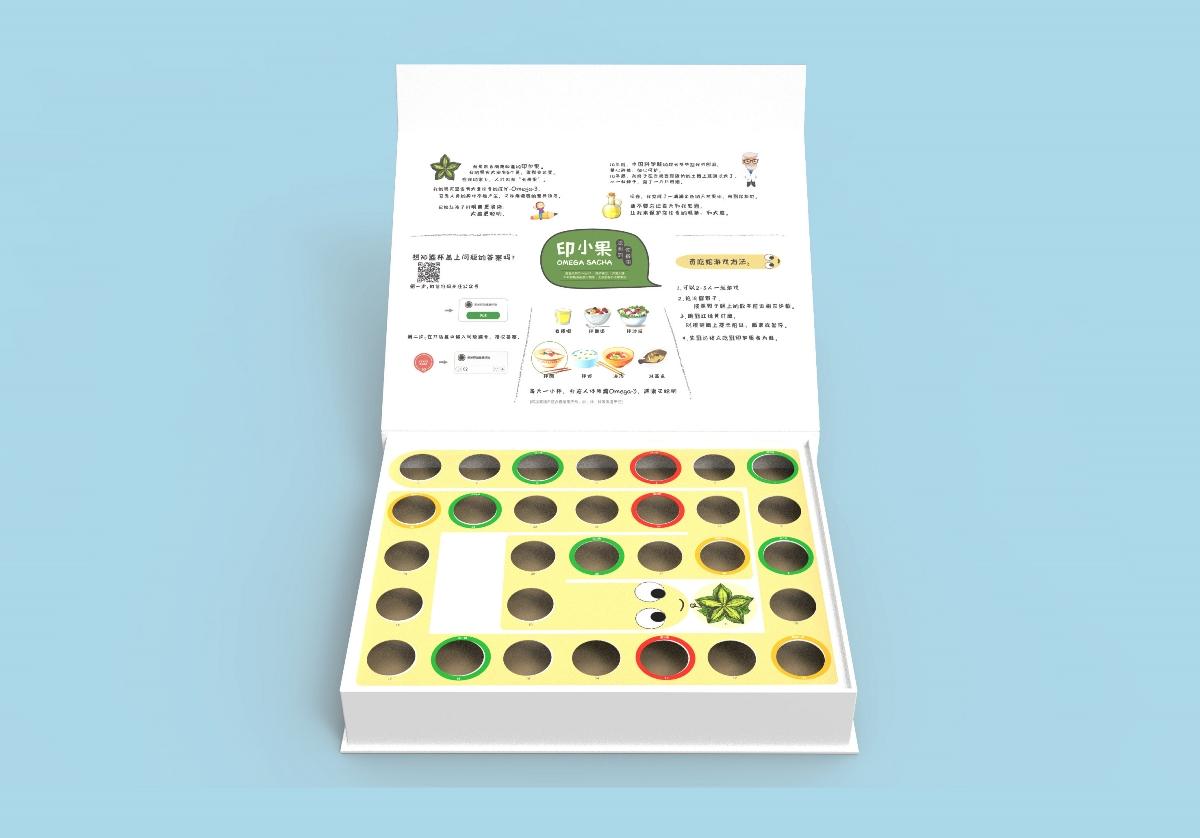 【汇包装】印小果佐餐油包装设计