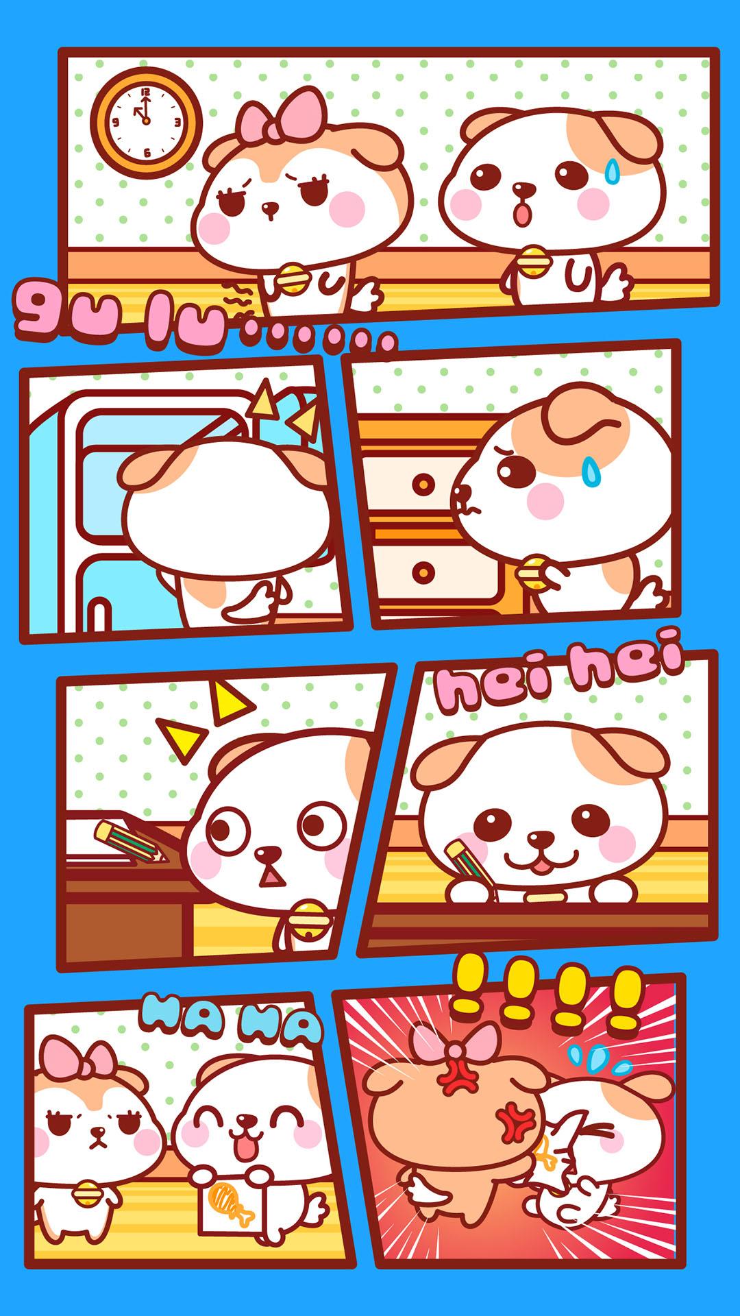 秋田君漫画028-036话