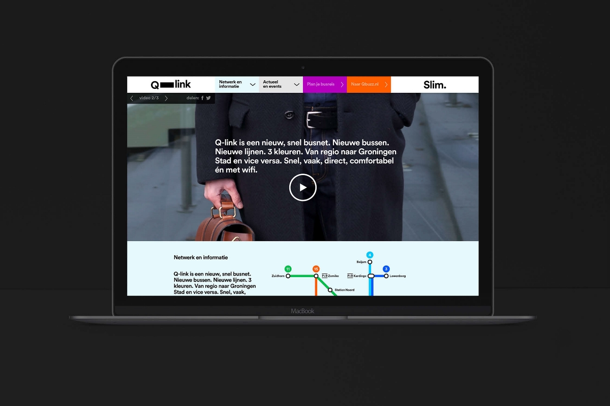 """城市公交系统""""Q–link""""品牌视觉形象设计"""